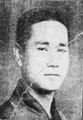 Jun Arai 1923.png