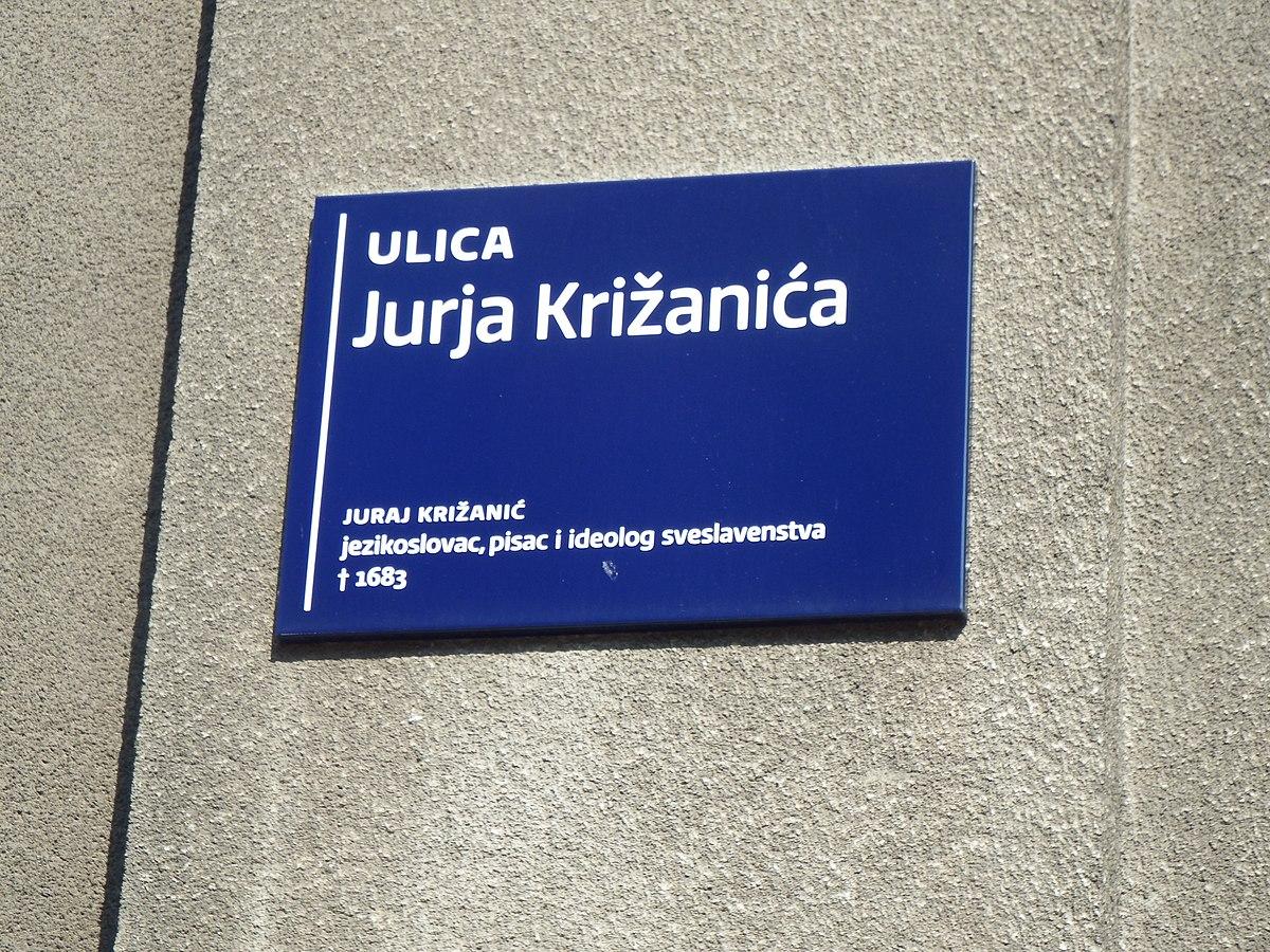 Juraj Krizanic Wikidata