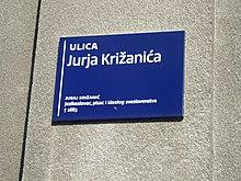 220px-Juraj_Krizanic_street_Zagreb_Croat