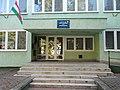Közép-Tisza-vidéki Vízügyi Igazgatóság (KÖTIVÍZIG) Karcagi Szakaszmérnökség, 2018 Karcag.jpg