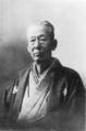 Kaemon Takashima.png