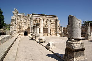 Historical background of the New Testament - The ancient synagogue at Capernaum