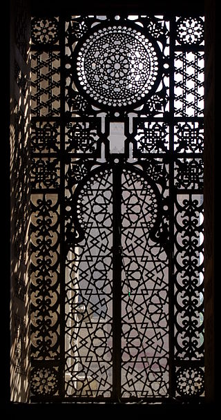 Iron gate from Egypt, forming a pattern of stars and kites