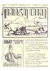 Kajawen 96 1928-12-01.pdf