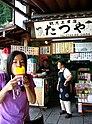 Kakigoori at souvenirshop by Javi Motomachi in Nagahama, shiga.jpg