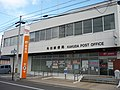 Kakuda Post Office.jpg