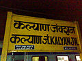 Kalyan Junction stationboard.jpg