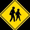 Kanak kanak sekolah melintas.png