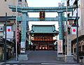 Kanda-Myojin torii.JPG