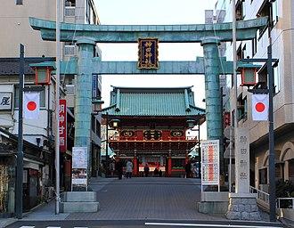 Kanda Shrine - Image: Kanda Myojin torii