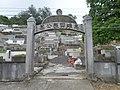 Kaohsiung Muslim Cemetery.JPG