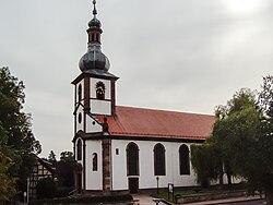 Katholische St.-Georgs-Kirche Eiterfeld.JPG