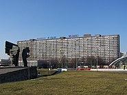 Katowice - Superjednostka