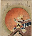Kawarayane ni tora no okimono LCCN2009615431.jpg