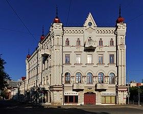Kazan Kekin Building 08-2016.jpg