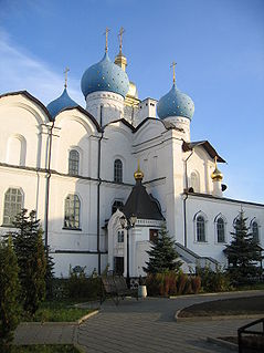 Kazan church in Kremlin.jpg