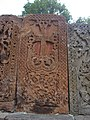 Kecharis Monastery (khachkar) (13).jpg