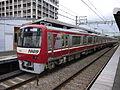 Keikyu 1355 Nakakido.JPG