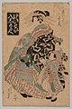Keisai Eisen - No Title - 1949.132 - Cleveland Museum of Art.jpg