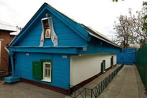 Kelya of Saint Pavel of Taganrog - Image: Kelya Saint Pavel of Taganrog 2