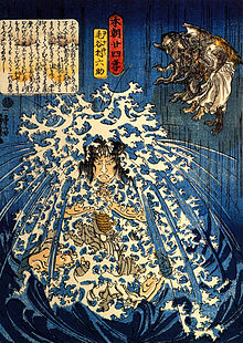 Keyamura Rokusuke under the Hikosan Gongen waterfall.jpg