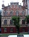Khabarovsk MA Street 03.jpg