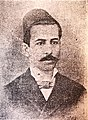 Khalil al-Yaziji.jpg