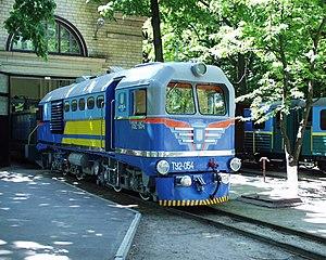 Diesellok des Typs TU2-054 der