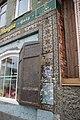 Kimry, Tver Oblast, Russia - panoramio (31).jpg