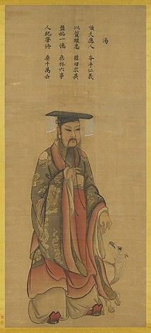 Cesarz Tang