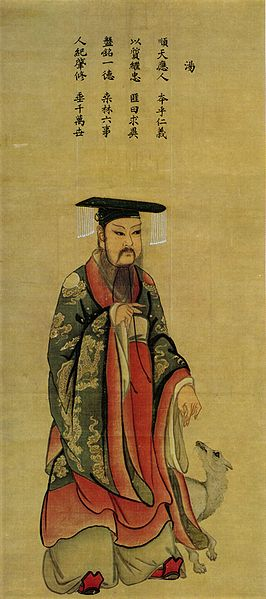 File:King Tang of Shang.jpg