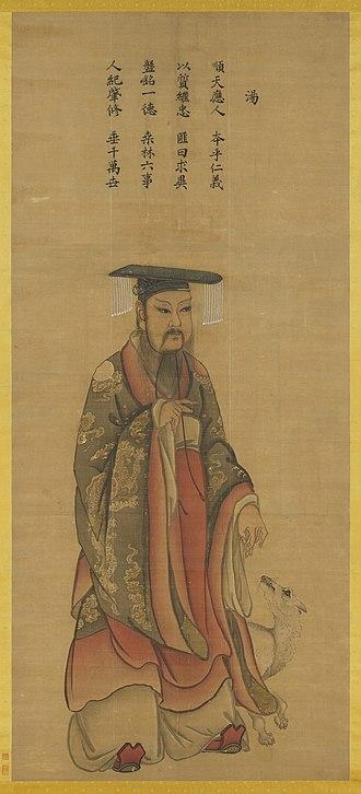 Tang of Shang - Image: King Tang of Shang