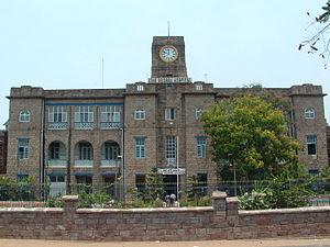 King George Hospital, Visakhapatnam - Image: King george hospital