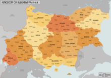 Kingdom of Bulgaria, 1941-1944.