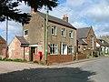 Kirby Wiske Post Office - geograph.org.uk - 152434.jpg