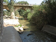 Kishon – The Valleys Park 012.JPG