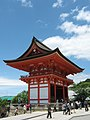Kiyomizu-dera National Treasure World heritage Kyoto 国宝・世界遺産 清水寺 京都45.jpg