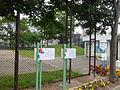 Kiyomizu Park of Sapporo.JPG