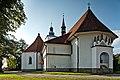 Kościół par. p.w. Narodzenia NMP, Gdów, A-382 M 04.jpg