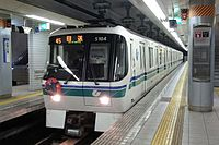 Kobe Municipal Subway Type 5000 exterior.jpg
