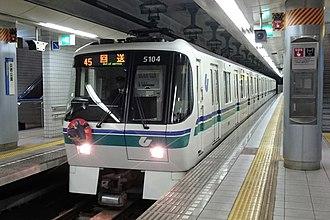 Kaigan Line - A Kobe Municipal Subway 5000 series train in 2016