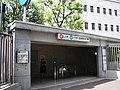 Kokkai-gijidomaeStationNo.1-exit.JPG