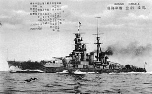 Battlecruiser - Kongō