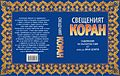 Koran new book cover.jpg