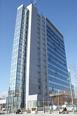 Politics of Kosovo - Government Building of Kosovo in Pristina.