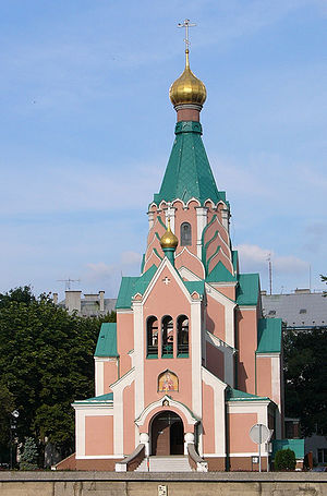 Czech and Slovak Orthodox Church - Church of St Gorazd in Olomouc