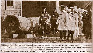 Romanov Tercentenary - Nicholas II in Kostroma, next to a fell anniversary pine