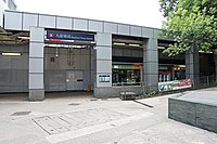 Kowloon Tong Station 2020 07 part3.jpg