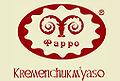 Kremenchukm'yaso logo.jpg