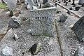 Krynki Pomnik Ofiar Obozu Zagłady w Treblince.jpg